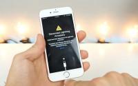 iOS 10 tiết lộ iPhone 7 có khả năng chống nước